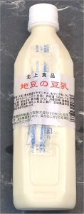 地豆の豆乳