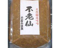 天然醸造味噌「不老仙」1kg